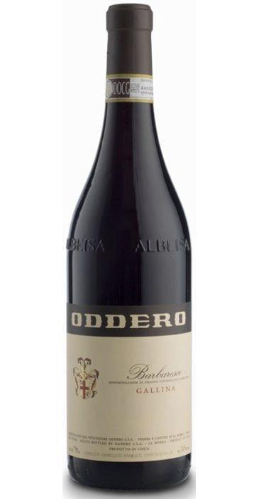 Oddero Barbaresco Gallina 2016 Barbaresco DOCG